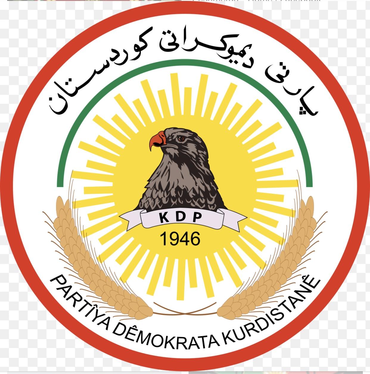 1946 - Kurdistan Founded