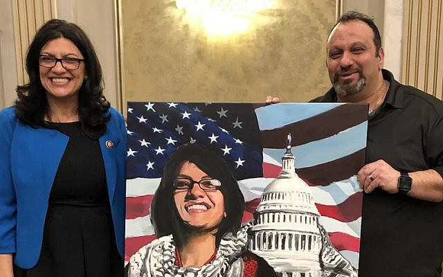 Tlaib's Palestinian village is thriving, but she is in denial