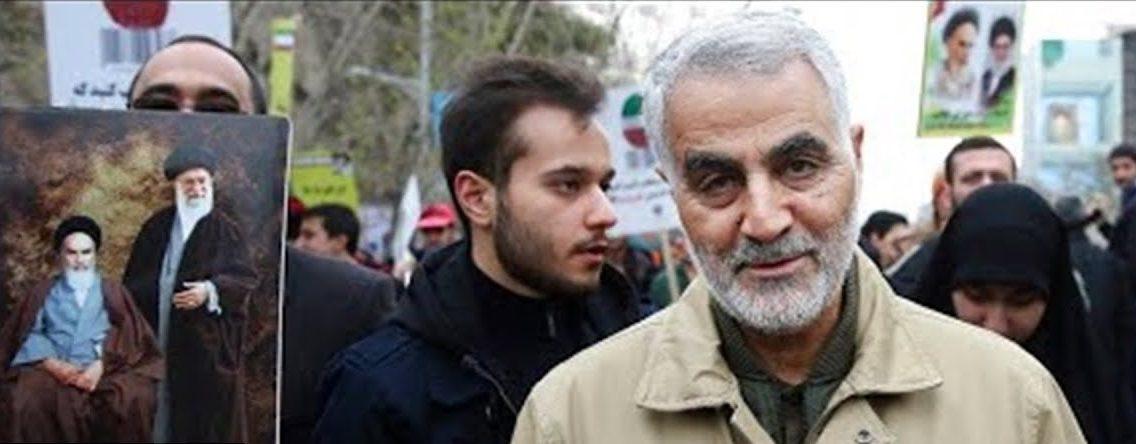 Qasem Soleimani Dead