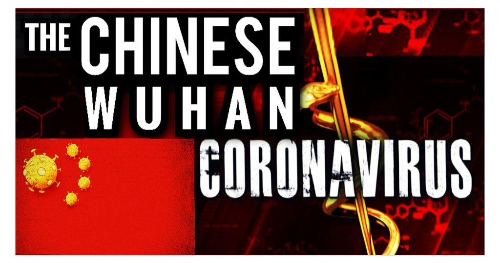 Chinese Wuhan Coronavirus