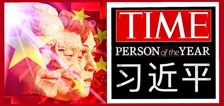 Biden/Harris Compromised by Communist China
